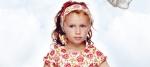 ZZLana Kids Sommer 2012-1.jpg